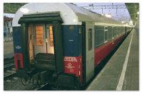 Что едят в поездах дальнего следования?