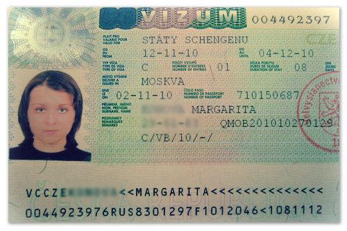 Самостоятельно собираем документы для шенгенской визы в Чехию