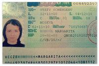 Самостоятельное получение визы в Чехию