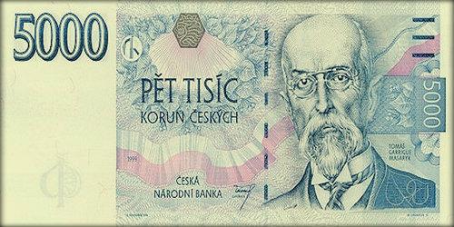 Томаш Масарик на купюре в пять тысяч крон.