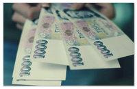 Сколько денег всзять в Прагу на неделю?