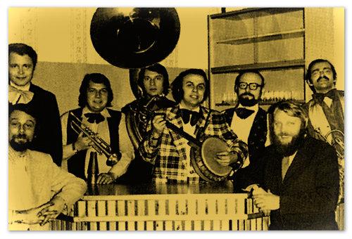 Группа Banjo Band.