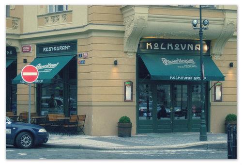 Чешская пивная Kolkovna. Кушать суп — сюда.