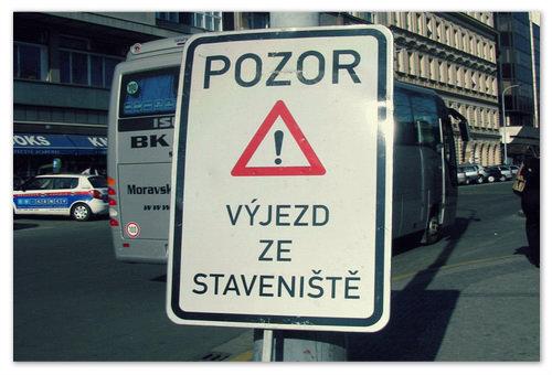 Pozor — по чешски — Внимание!