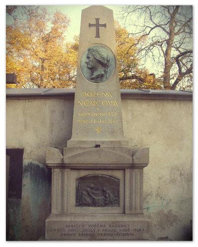 Похоронена Божена намцова в Праге на клодбище возле крепости Вышеград (Vyšehrad).
