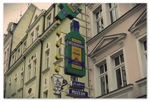 Музей Яна Бехера — здесь вам обязательно накапают стаканчик Бехеровки!