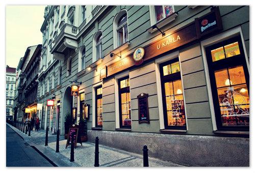Швейк-ресторан U Karla в Праге.