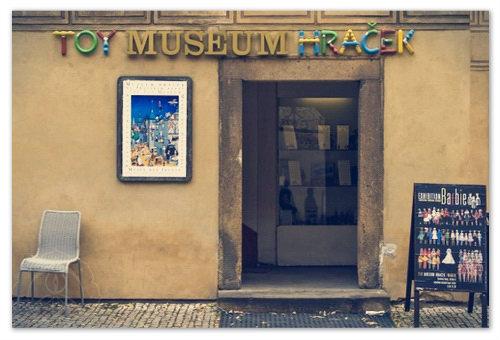 Museum hraček — заходите поиграться.