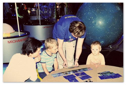 Малышам здесь расскажут про звёзды и созвездия.