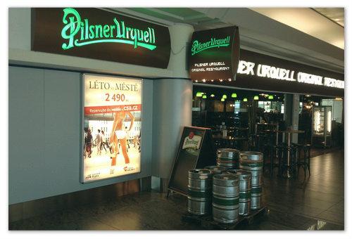 Пиво здесь свежее, как и везде в Чехии.
