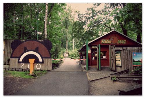 «Zoologická zahrada Děčín» — вот такая вот зоологическая заграда.
