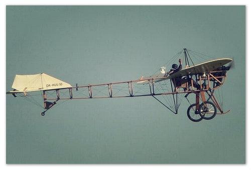 Первый летательный аппарат.