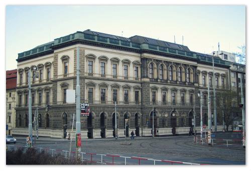 Университет в Праге.