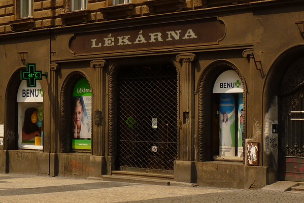 Жара в Праге в июле 2019 года.
