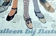По пражским улицам в чешской обуви! Куда пропали туфли Цебо и что за Bata обувает всех пражан?
