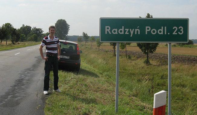 Андрей: «На машине в Чехию? Не сложно!»