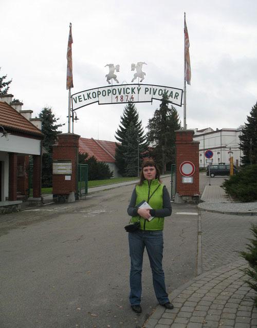 Velkopopovický Pivovar.