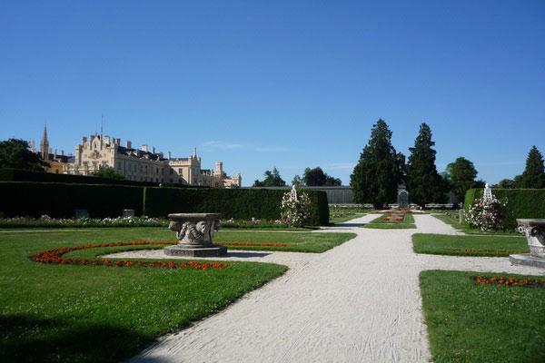 Парк во французском стиле.