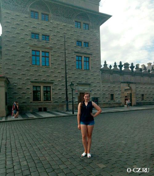 Штернбергский дворец.
