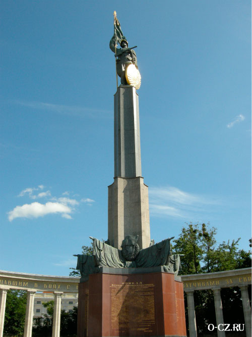 Памятник советскому солдату в Вене.