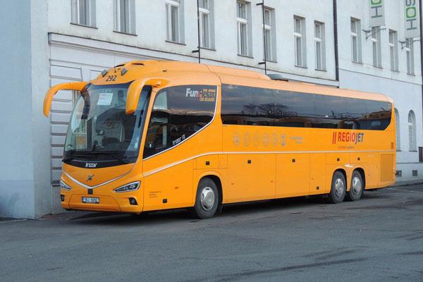 Жёлтый автобус РегиоДжет.