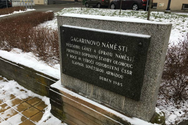Площадь Гагарина.